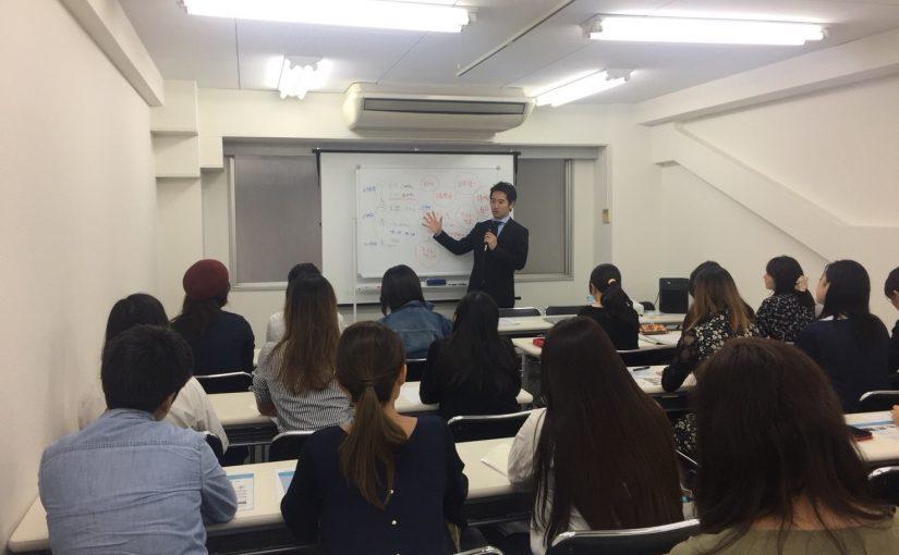 【日本からの留学生へ】授業料全額免除の優待生を大募集!