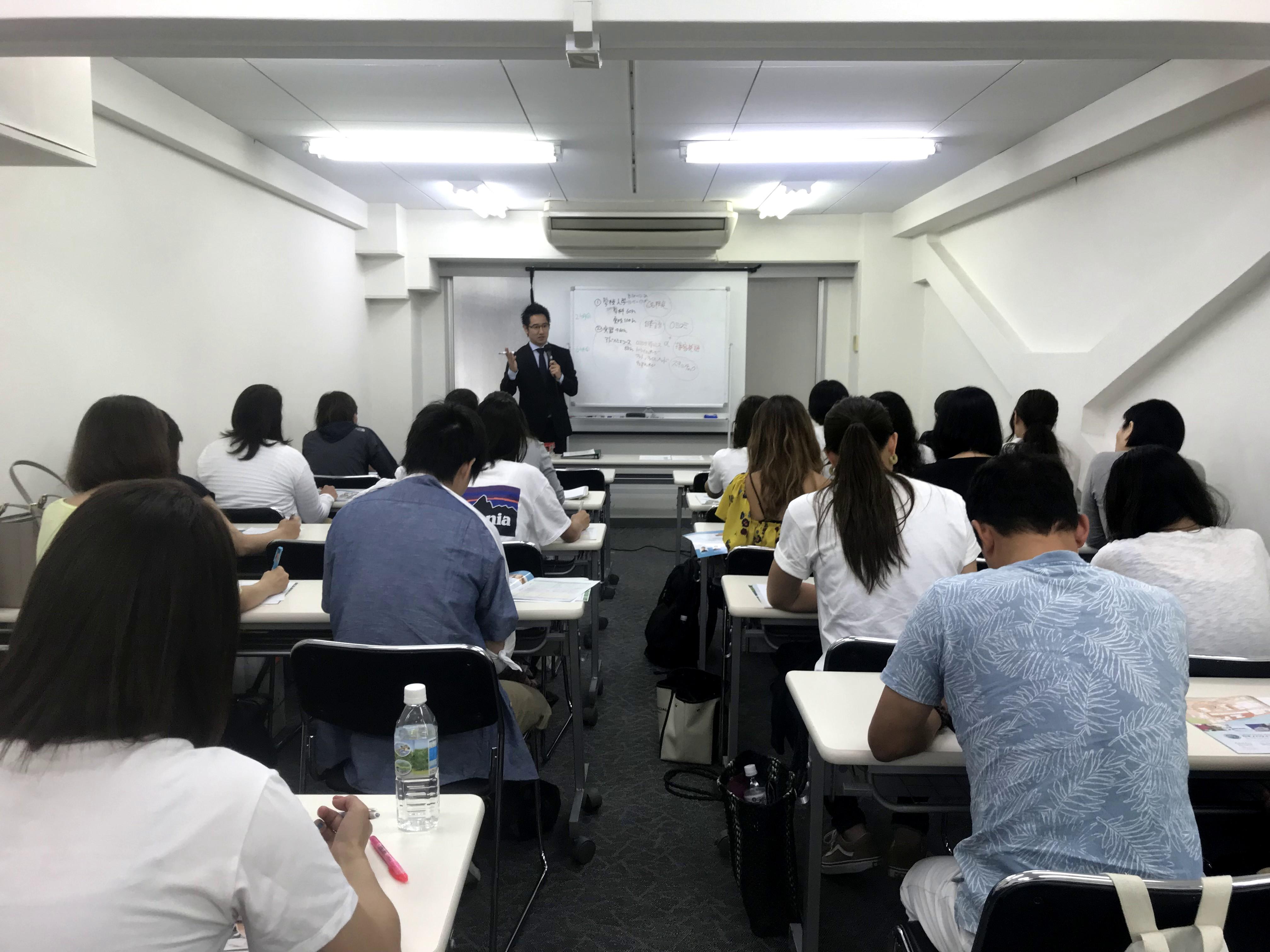 優待生説明会を日本で開催しました