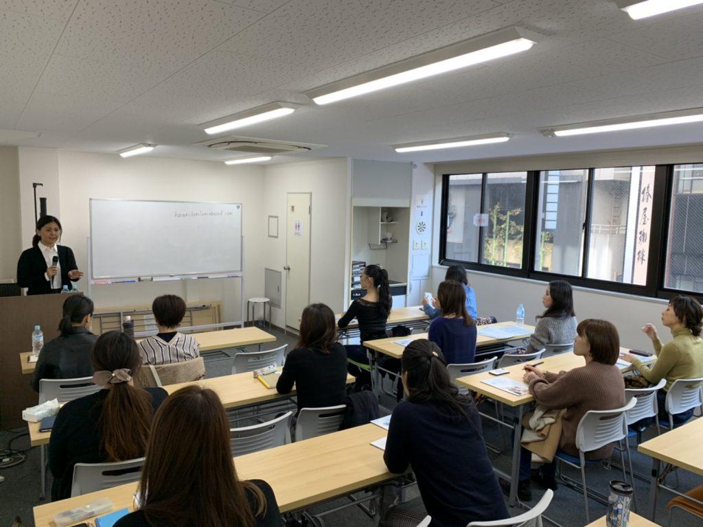 日本で優待生説明会を開催しました