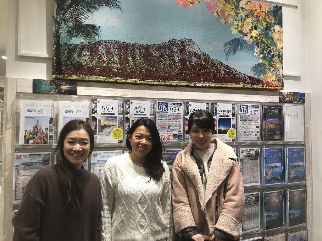 12月のロミロミ留学セミナー