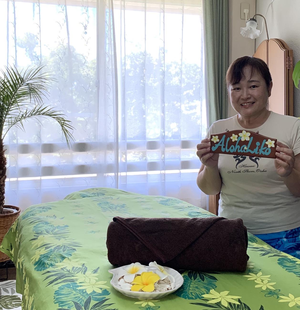 58歳で早期退職してロミロミ留学!1年後に自宅にロミロミサロンをオープン!毎日好きな事をして充実した生活スタイル!